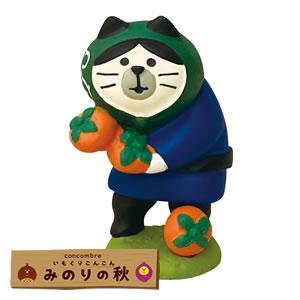 デコレ(DECOLE)コンコンブル 柿どろぼう猫【置物】の全体画像