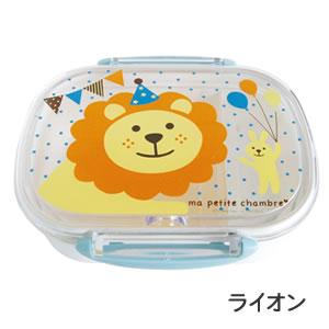 デコレ(DECOLE)プチシャンブル リトルサーカス タイトランチBOX(1段)ライオンの詳細画像