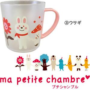 デコレ(DECOLE)プラマグカップ 各種【キッズ/歯磨き】のウサギ画像