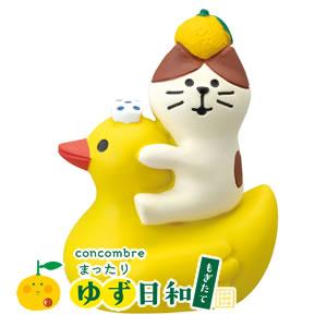 デコレ(DECOLE)コンコンブル ゆず日和 子猫とお風呂あひる【置物】の全体画像