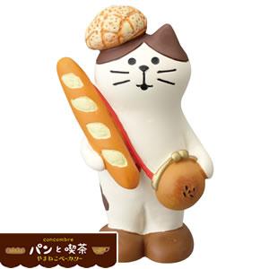 デコレ(DECOLE)コンコンブル やまねこベーカリー パンマニア猫【置物】の全体画像