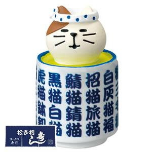 デコレ(DECOLE)コンコンブル まったり寿司 寿司屋のお茶猫【置物】の全体画像