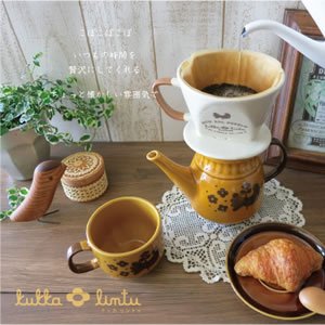 デコレ(DECOLE)クッカ・リントゥ          コーヒードリッパー 各種【キッチン/洋食器】の展示画像
