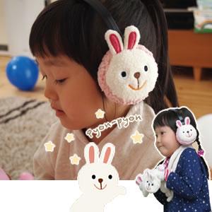 デコレ(DECOLE)アン・ドゥドゥ 耳あて うさぎ【子供用/ファッション/小物】の使用画像
