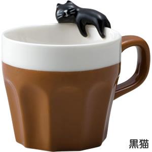 デコレ(DECOLE)concombre うとうとマグカップ【キッチン雑貨】黒猫の詳細画像