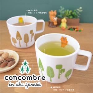 デコレ(DECOLE)concombre 森の秘湯マグ【キッチン雑貨/マグカップ】のディスプレイ画像1