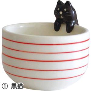 デコレ(DECOLE)concombre 猫のお猪口【キッチン雑貨】黒猫の全体画像