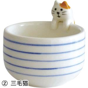 デコレ(DECOLE)concombre 猫のお猪口【キッチン雑貨】三毛猫の全体画像