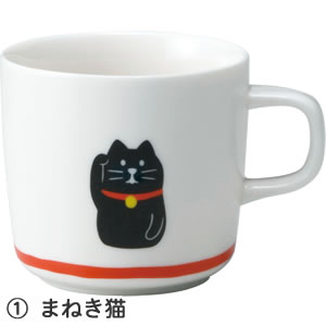 デコレ(DECOLE)concombre 福まねきマグ【キッチン雑貨】まねき猫の全体画像
