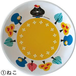 デコレ(DECOLE)aurinko(アウリンコ)メラミンボウル【子供用/食器】ねこの全体画像