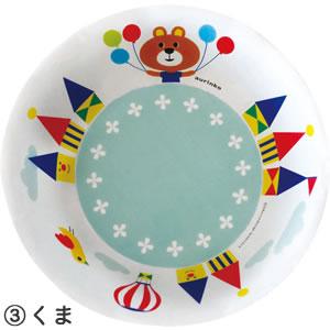 デコレ(DECOLE)aurinko(アウリンコ)メラミンボウル【子供用/食器】くまの全体画像
