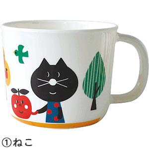 デコレ(DECOLE)aurinko(アウリンコ)メラミンカップ【子供用/食器】ねこの全体画像