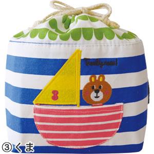 デコレ(DECOLE)aurinko(アウリンコ)保存ランチバッグ【子供用/弁当袋】くまの全体画像
