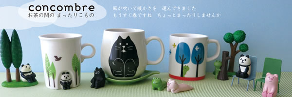 デコレ(DECOLE)concombre 葉っぱマグ【食器/マグカップ】
