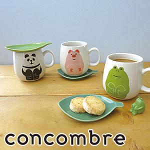 デコレ(DECOLE)concombre 葉っぱマグ【食器/マグカップ】のディスプレイ画像1