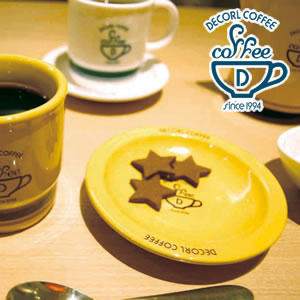 デコレ(DECOLE)DECORL COFFEE ミニソーサー【おしゃれ/キッチン雑貨/食器】の使用画像