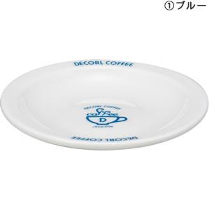 デコレ(DECOLE)DECORL COFFEE ミニソーサー【おしゃれ/キッチン雑貨/食器】ブルーの全体画像