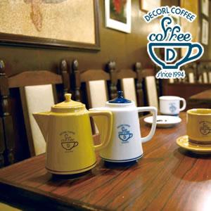 デコレ(DECOLE)DECORL COFFEE ティーポット【おしゃれ/キッチン雑貨/食器】の使用画像