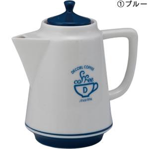 デコレ(DECOLE)DECORL COFFEE ティーポット【おしゃれ/キッチン雑貨/食器】ブルーの全体画像