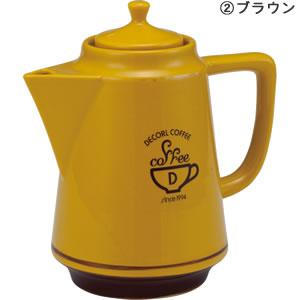 デコレ(DECOLE)DECORL COFFEE ティーポット【おしゃれ/キッチン雑貨/食器】ブラウンの全体画像