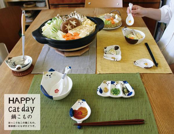 デコレ(DECOLE)HAPPY CAT day おたま立て【食器/鍋物】のディスプレイ画像