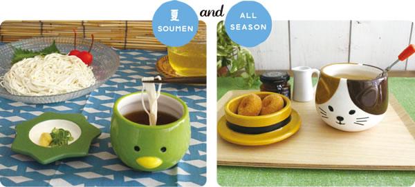 デコレ(DECOLE)皿付きそば猪口【キッチン雑貨】の使い分け画像