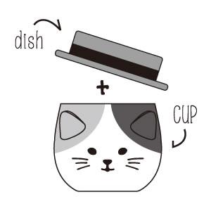 デコレ(DECOLE)皿付きそば猪口【キッチン雑貨】の説明画像
