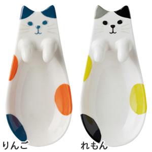 デコレ(DECOLE)HAPPY cat day ねこの実 紅茶トレー【キッチン雑貨】のバリエーション画像