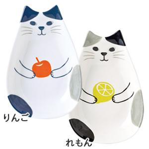 デコレ(DECOLE)HAPPY cat day ねこの実 豆皿【キッチン雑貨】のバリエーション画像