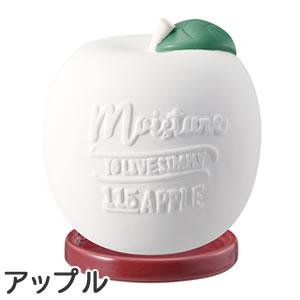 デコレ(DECOLE)潤いマスコット ナチュラル【加湿器/インテリア雑貨】アップルの全体画像