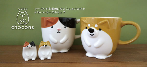 デコレ(DECOLE)ちょこんマグ【猫/キッチン雑貨】のディスプレイ画像