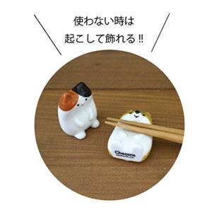 デコレ(DECOLE)ちょこん箸置き【猫/キッチン雑貨】はちの詳細画像