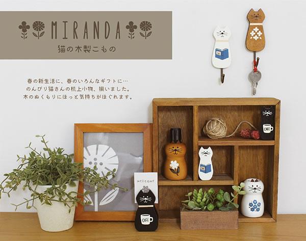 デコレ(DECOLE)miranda WOODマグネットフック【インテリア雑貨】のディスプレイ画像