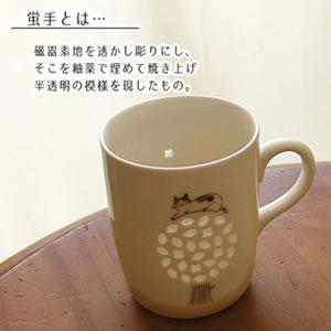 デコレ(DECOLE)星空マグ【猫/キッチン雑貨】の単体画像