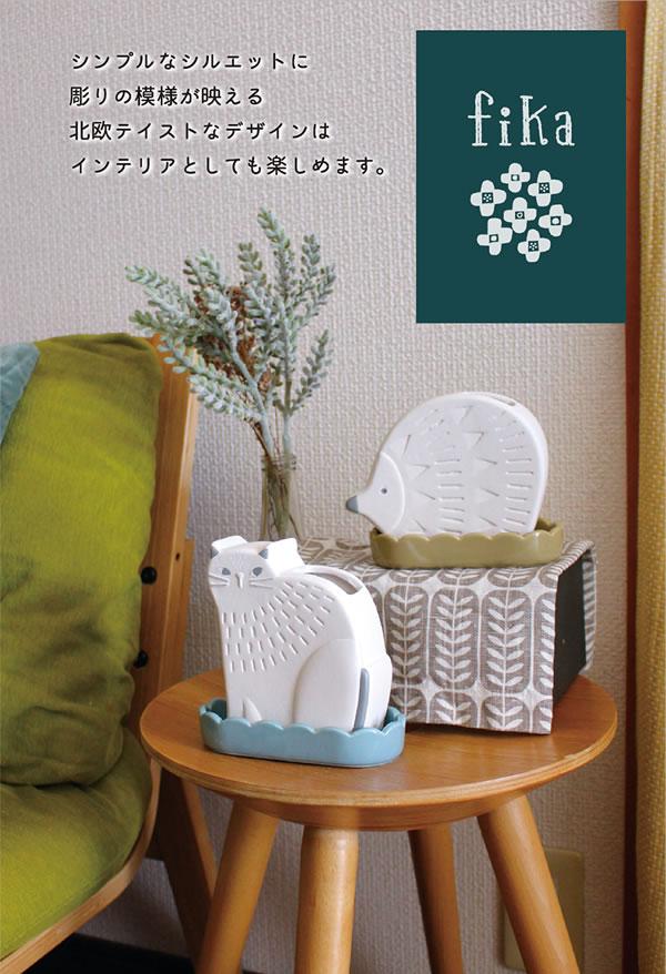デコレ(DECOLE)潤いマスコット FIKA【加湿器/インテリア雑貨】のディスプレイ画像