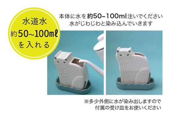 デコレ(DECOLE)潤いマスコット FIKA【加湿器/インテリア雑貨】の水入れ画像