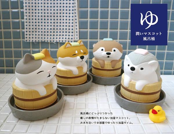 デコレ(DECOLE)潤いマスコット 風呂桶【加湿器/インテリア雑貨】のディスプレイ画像