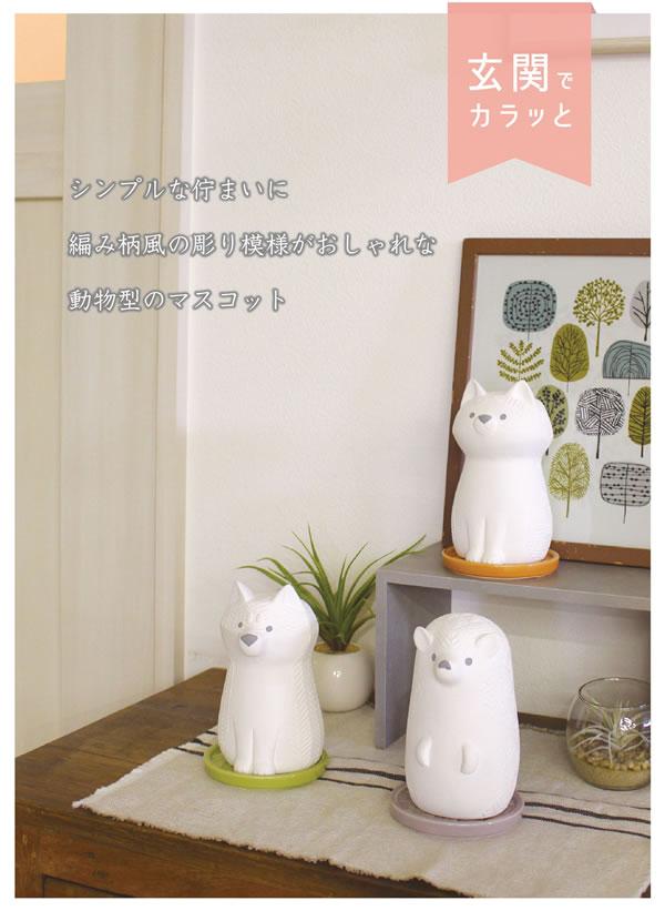デコレ(DECOLE)カラッとマスコット 編み柄【除湿器/インテリア雑貨】のディスプレイ画像