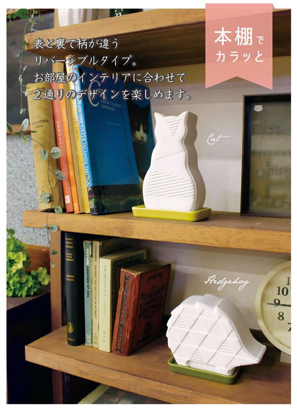 デコレ(DECOLE)カラッとマスコット シルエット【除湿器/インテリア雑貨】のディスプレイ画像