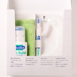 ドクターベックマン テキスタイル&インテリアケアBOX【洗濯用品】の本体詳細画像