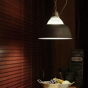 ル・チェルカ(LuCerca)1灯ペンダントライト ベゼル(BEZEL)【おしゃれ】ヴィンテージシルバーの詳細画像