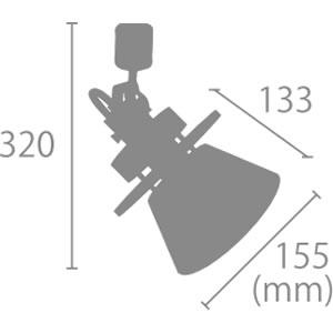 ル・チェルカ(LuCerca)ダクトレールスポットライト セロン(CERON)【おしゃれ/LED照明】の詳細サイズ画像