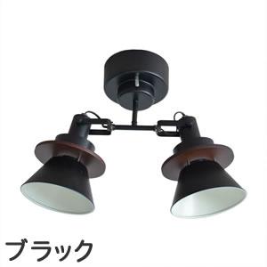 ル・チェルカ(LuCerca)シーリングスポットライト セロン(CERON)【おしゃれ/LED照明】カラーバリエーション画像