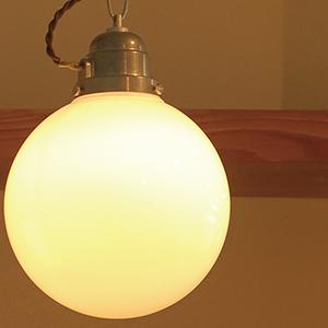 ル・チェルカ(LuCerca)1灯ペンダントライト ガル2(GALU-2)【おしゃれ】シリンダの詳細画像