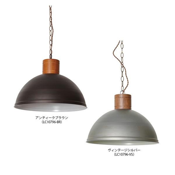 ル・チェルカ(LuCerca)1灯ペンダントライト ランダー(LANDER)【おしゃれ】各色の全体画像