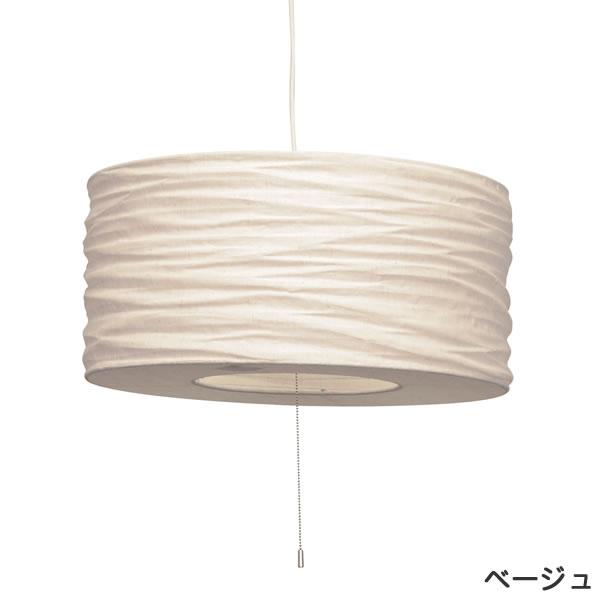 ル・チェルカ(LuCerca)3灯ペンダントライト ロロ(Lolol)【おしゃれ】ベージュの全体画像