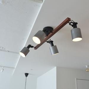 ル・チェルカ(LuCerca)4灯シーリングスポットライト レヴォ(REVO)【おしゃれ/LED照明】ヴィンテージシルバーの使用画像