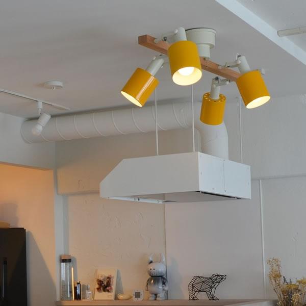 ル・チェルカ(LuCerca)4灯シーリングスポットライト レヴォ(REVO)【おしゃれ/LED照明】イエローの使用画像