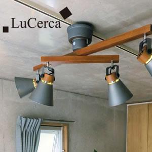 ル・チェルカ(LuCerca)シーリングライト スライダー(SLIDER)【おしゃれ/スポットライト】ヴィンテージシルバーの使用画像