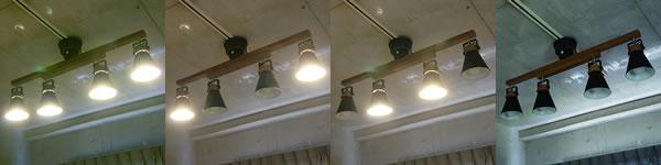 ル・チェルカ(LuCerca)シーリングライト スライダー(SLIDER)【おしゃれ/スポットライト】の点灯パターン詳細画像